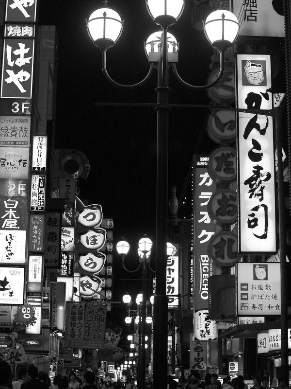 Osaka, June 2009