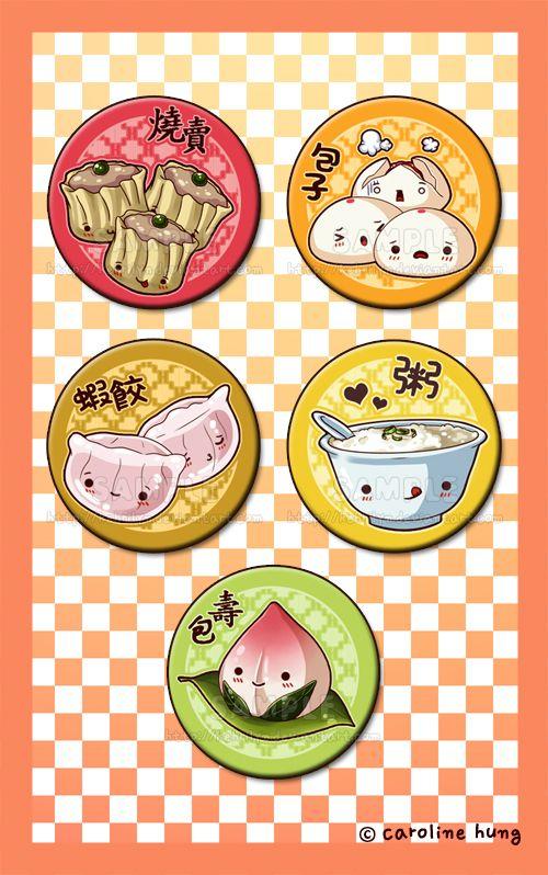 Dim Sum Nom Nom Button Set By Kehrilyn Deviantart Com On Deviantart Food Drawing Drawing Images Dim Sum
