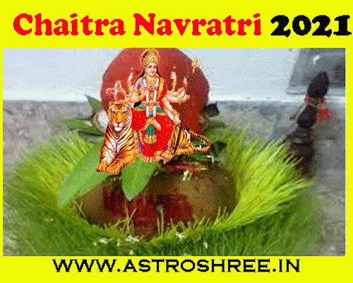 Chaitra Navratri 2021 from 13 april