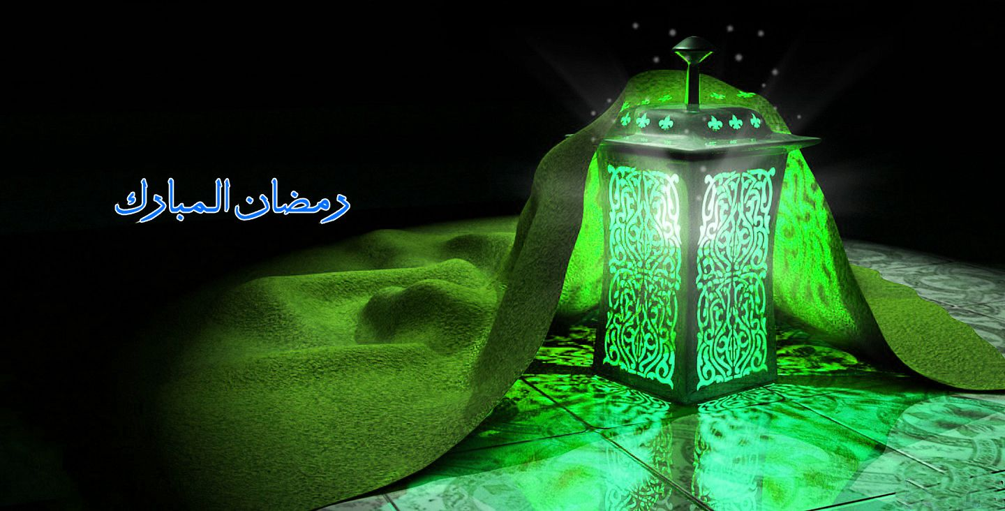 Ramadan Wallpapers HD Android Apps On Google Play 1600