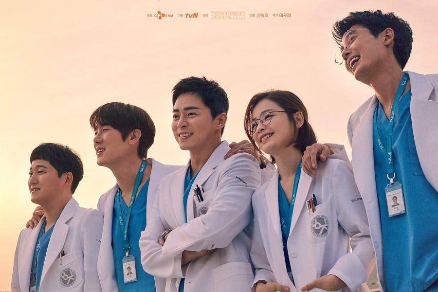 """Key Points To Look Forward To In New Season Of """"Hospital Playlist"""""""