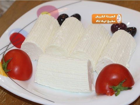الجبنة القريش سهلة وجميلة جدا بدون منفحة وبدون خل الحلقة 191 مطبخ تيك تاك Youtube Breakfast Dishes Cheese Appetizers