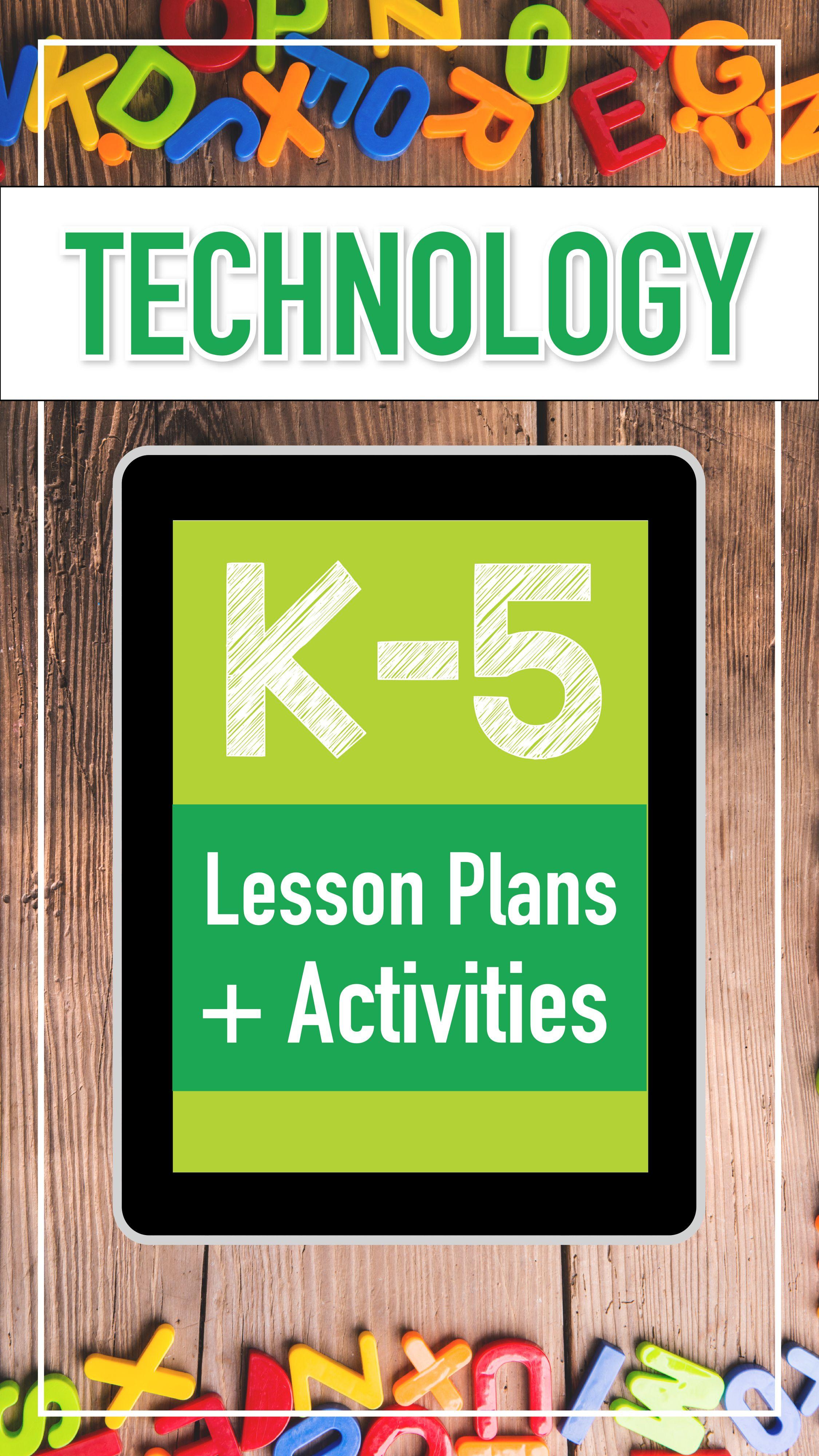 K 5 Technology Curriculum Bundle