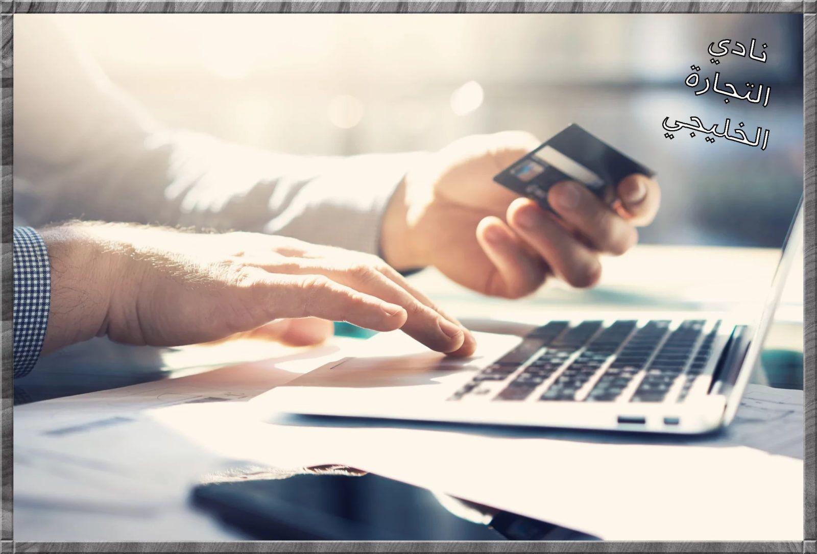 Speedy cash loans croydon image 8