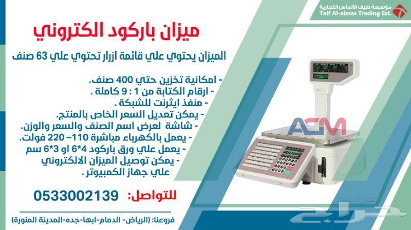للتواصل و الاستفسار اتصال واتس 0533007658 0533002139 Riyadh Saudiarabia Abha Jeddah Dammam Securitycameras Cctv Zktecoبوابات بوابة Users Taif