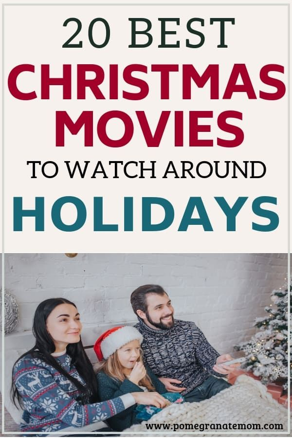Watching Christmas movies around holidays is the best way to get into a festive mood. Here is the list of my favorite ones to watch alone or with family.  #christmasmovies #christmas #christmaswithkids via @pomegranatemom