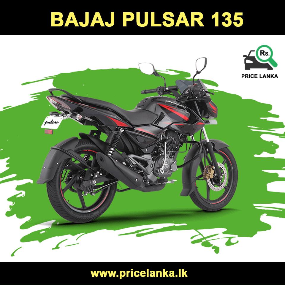 Bajaj Pulsar 135 Price In Sri Lanka Pulsar Sri Lanka Bike Prices