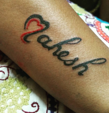 40 Best Tattoos That Show Husband Love Red Heart Tattoos Tattoos Couple Tattoo Heart