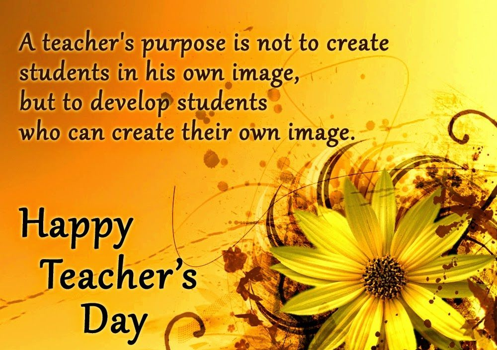 Cute Happy Teachers Day Images Wishes For Whatsapp Dp Hd