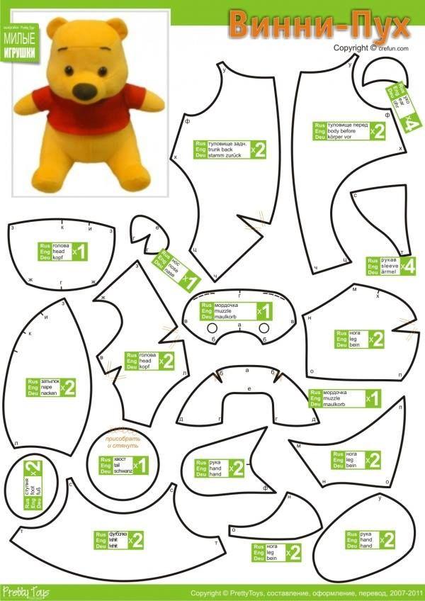 ursinho Pooh | ぬいぐるみ | Pinterest | Molde, Fieltro y Muñecas