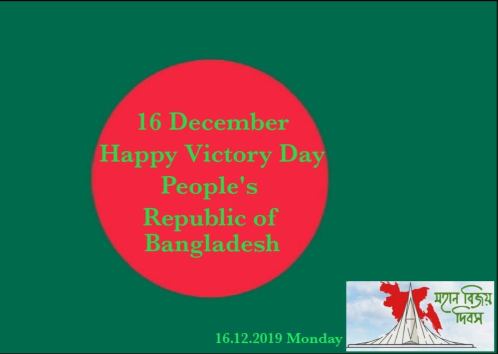 Bangladesh Officially Called People S Republic Of Bangladesh Is