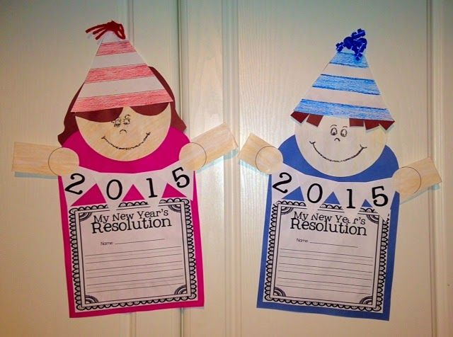 New Year's Resolution Craft Writing Display!   Teaching in ...