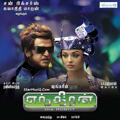 roja malare tamil movie songs free download