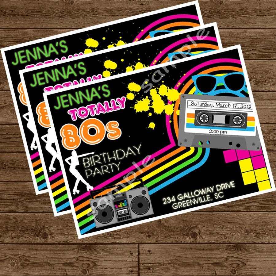 TOTALLY 80\'s Invitation Dance Party Birthday Invite Printable ...