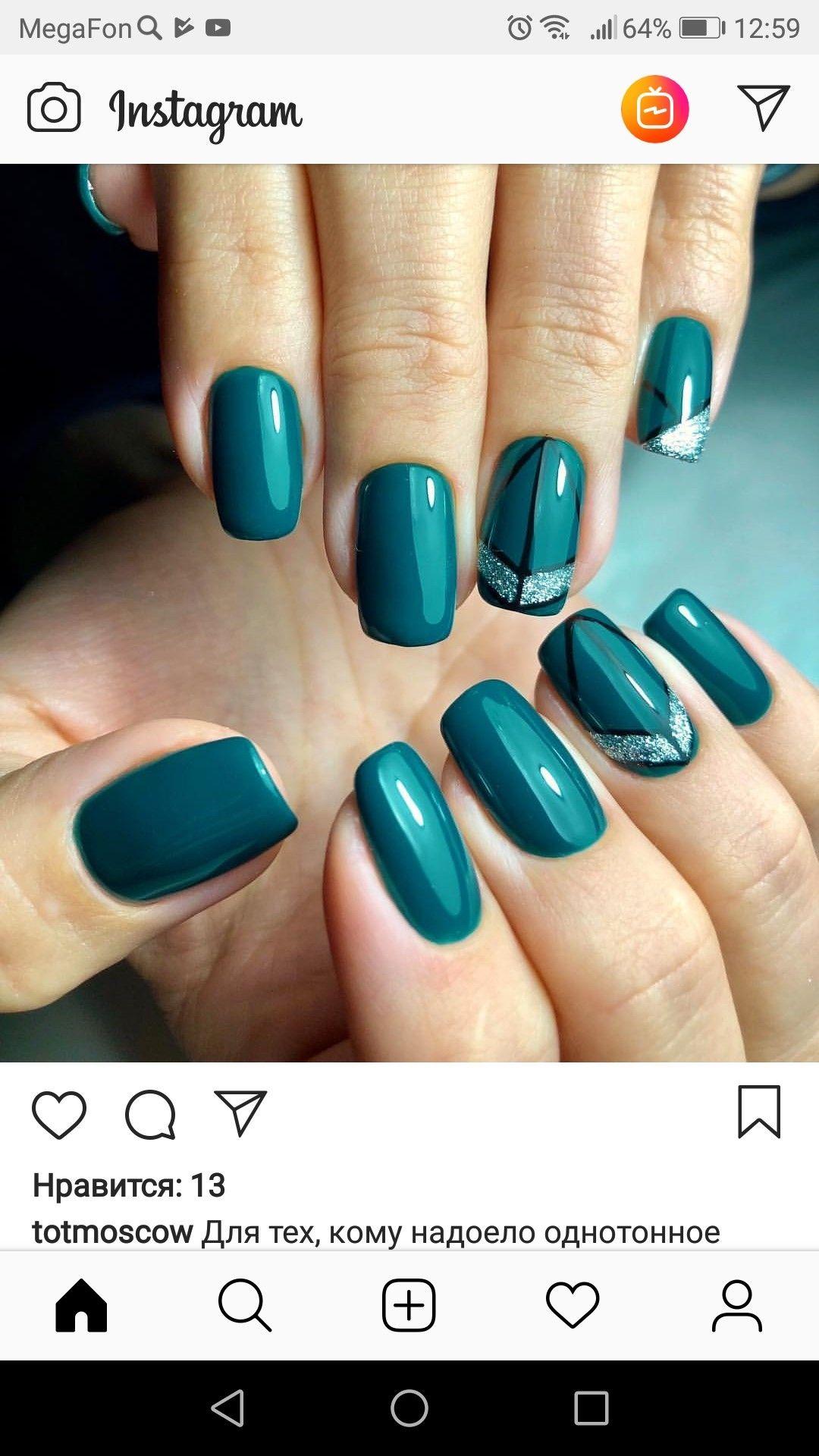 Pin by Cathy Culver on Nails in 2019 | Nail designs, Nail ...