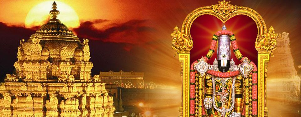 Image result for chennai to tirupati car packages