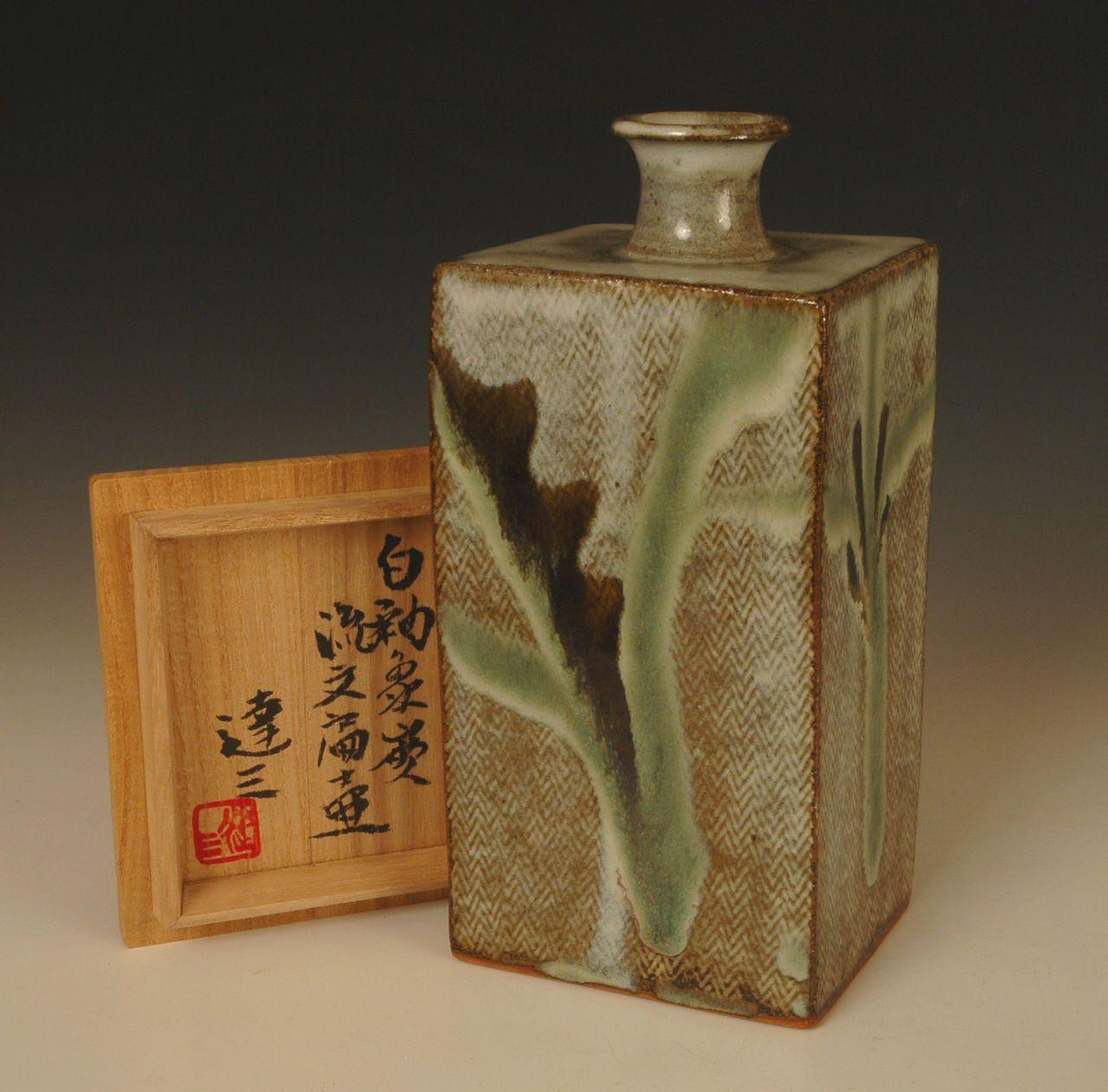 Press moulded bottle by Tatsuzo Shimaoka - Tatsuzō Shimaoka - Wikipedia, the free encyclopedia