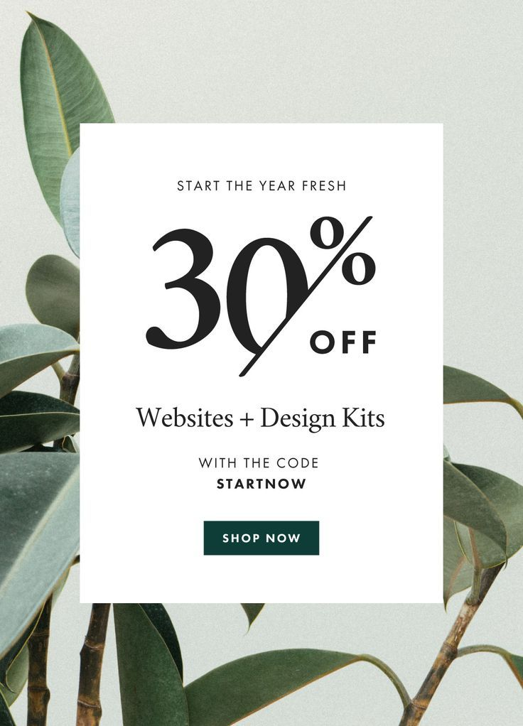 Be intentional with your resolutions this year, invest in design for your creative biz. It's all on sale! Take 30% off our entire shop using coupon code STARTNOW at checkout. Hurry, this offer ends January 3rd at midnight.: