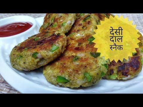 Moong dal ki tikki recipe in hindi by indian food made easy forumfinder Gallery