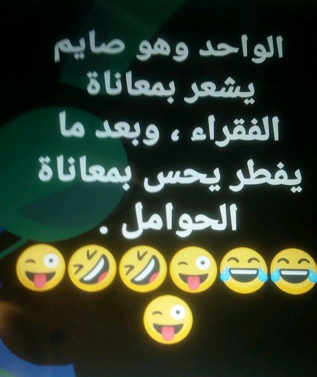 Pin By Hasan Zubi On قطايف رمضانيه منكم واليكم Ramadan Decorations Ramadan Jokes