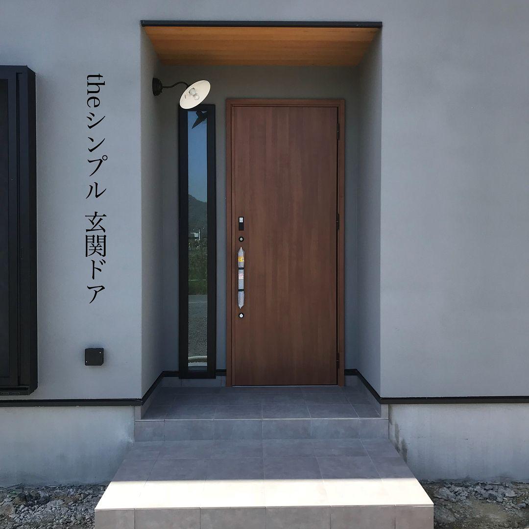 Satoko Kurashi Instagram 玄関 Pic3のタイルの価格に