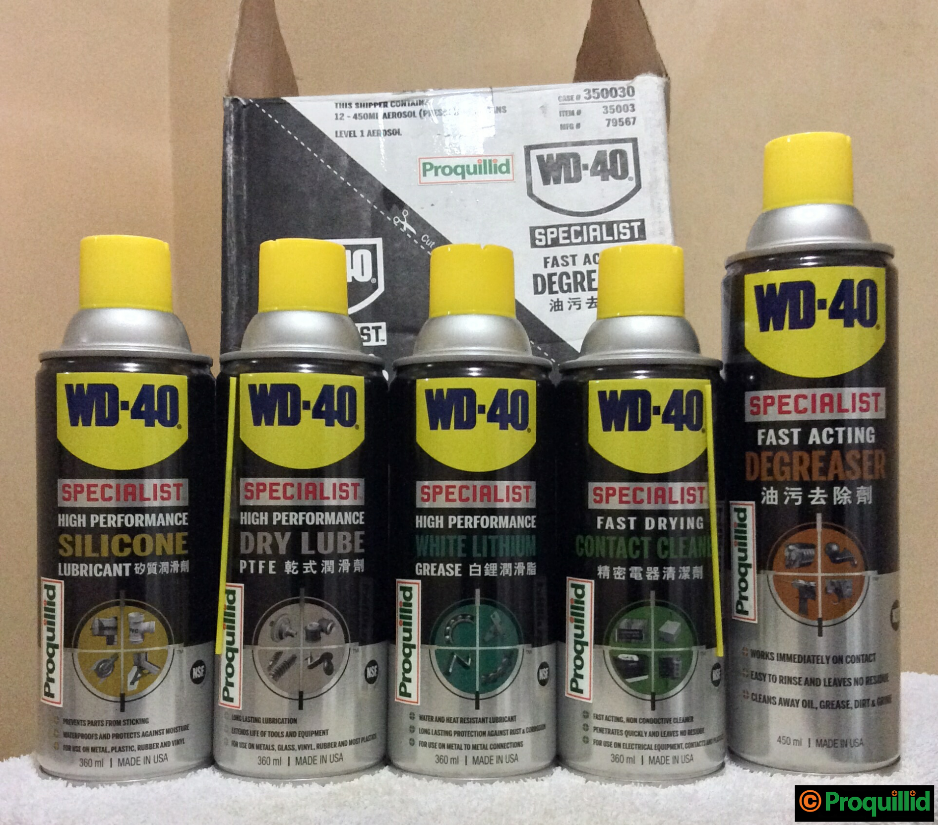High Performance Silicone Lubricant 360 Ml High Performance Dry Lube Ptfe 360 Ml High Performance White Lithium Grease 360 Ml Proquillid Lube Wd 40