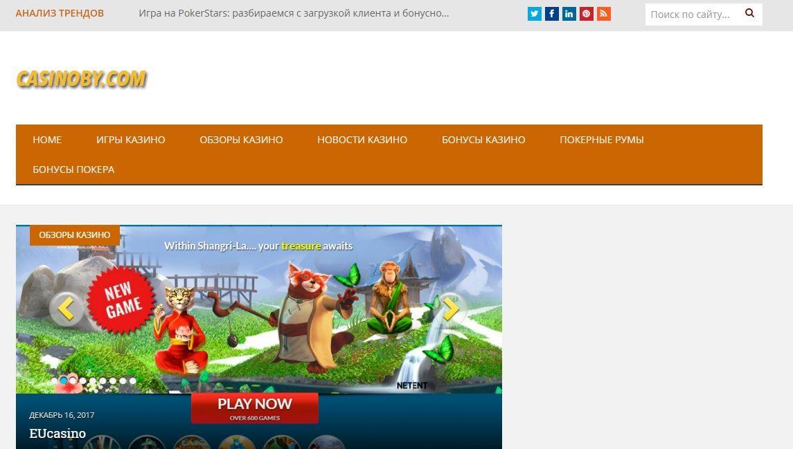 Бесплатные игры казино слоты