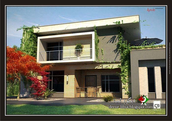 تصاميم منازل فيلات حديثه مودرن تشكيلات روعه Designs Houses Villas Modern ديكور ليبيا House Design Outdoor Decor House