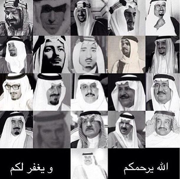 الله يرحمهم ويغفر لهم المتوفيين من أبناء الملك عبدالعزيز المتوفيين History Pictures Photo Wall Photo