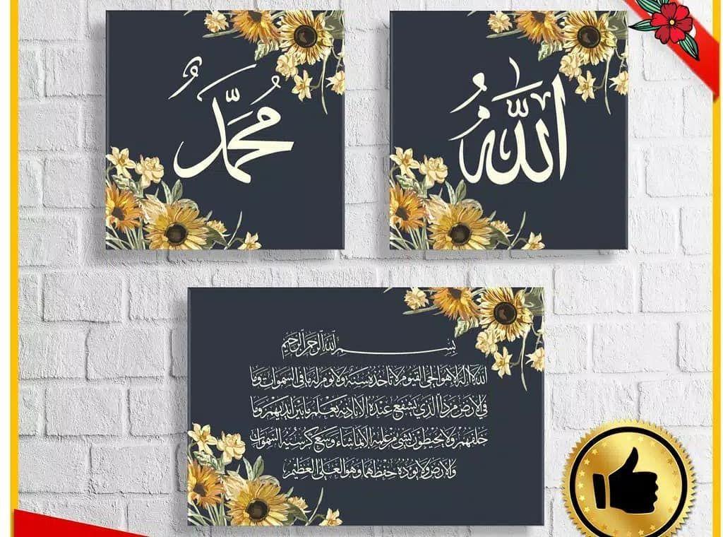 Hiasan dinding dan kaligrafi Size 20x20cm (2pcs) dan