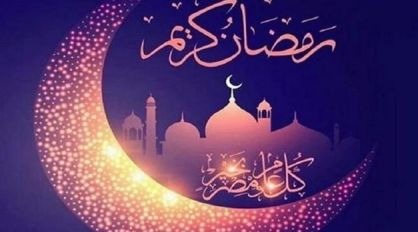 قناة الکوثر الفضائیة رسائل رمضان 2018 1439 رسائل تهنئة بمناسبة شهر رمضان اسلاميات الكوثر رسائل تهنئة خاصة بمناسبة حلول شهر رمضا Christmas Bulbs Ramadan Video