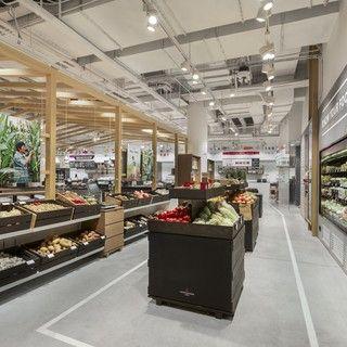 Zweiter Hunter Gatherer Store in Shanghai eröffnet