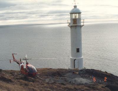 Long Island Lighthouse, Newfoundland, Canada