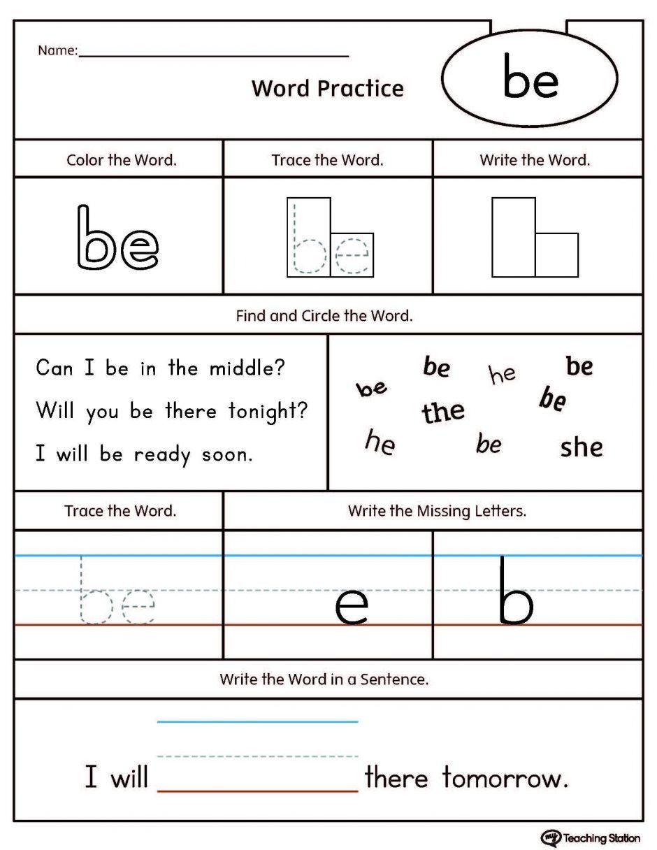100 printable free sight word worksheets for words kinderg