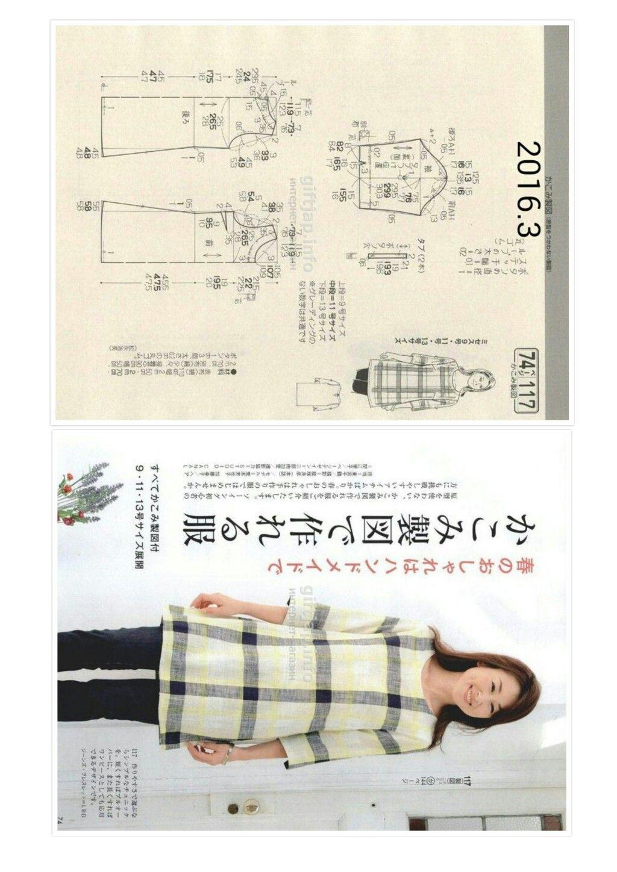Pin de Andrea Zolss en Costura | Pinterest | Patrones de blusa ...