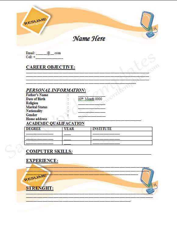Blank Resume Application Form -    jobresumesample 1558 - resume format blank