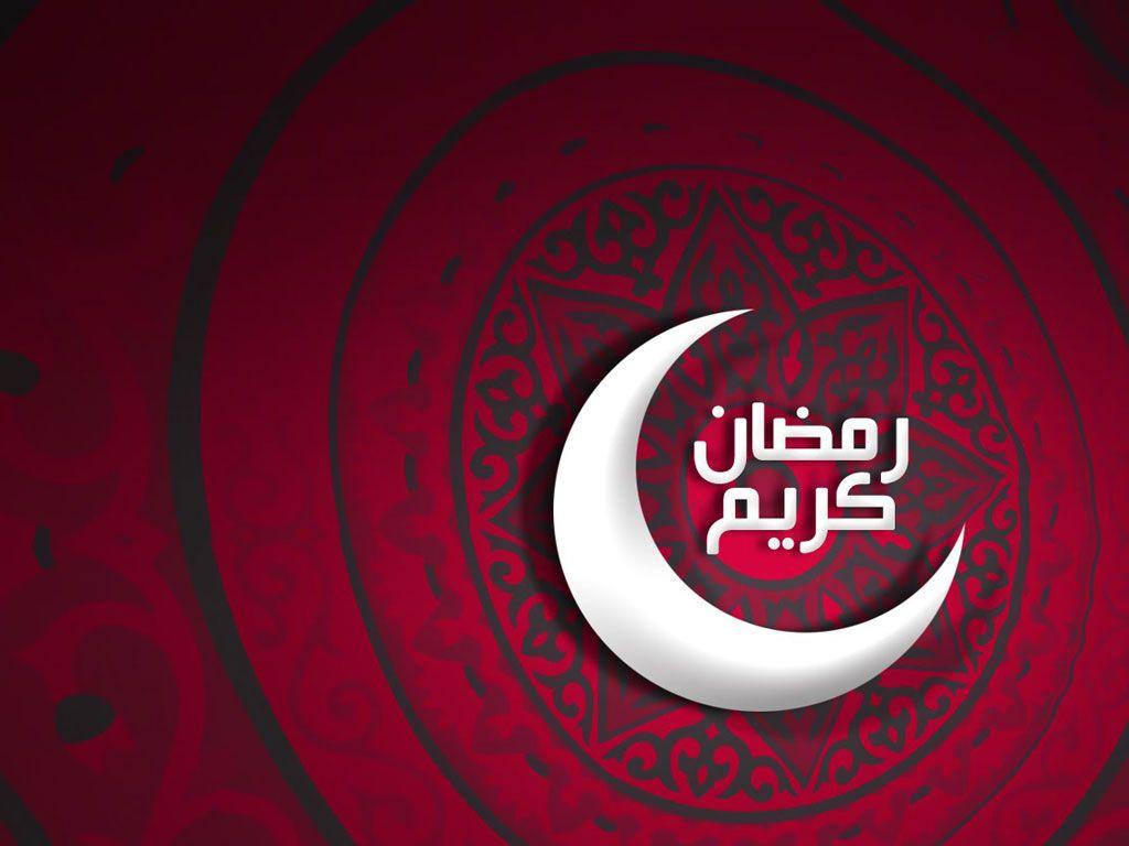 صور رمضان كريم 2019 أجمل خلفيات رمضانية موقع بفبوف Ramadan Mubarak Wallpapers Ramadan Ramadan Kareem