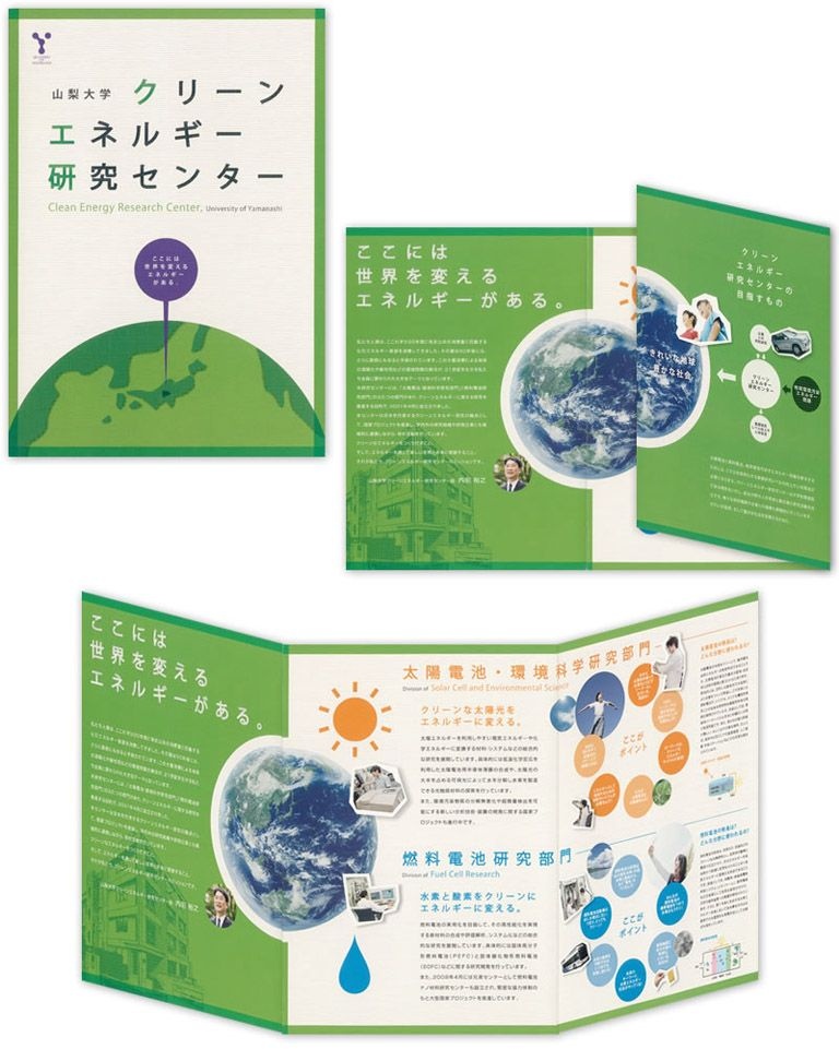 Pin by Huizi on BOOKLETS Pinterest Brochures, Layouts and - pamphlet layout