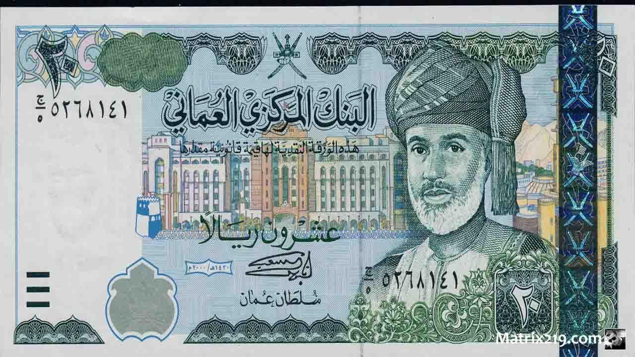 الريال العماني تعرف معنا علي تاريخ نشأته وفئاته وأشكاله Dollar Bank Notes Currency