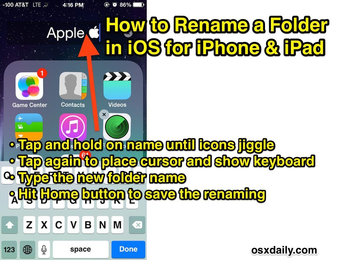 How To Rename A Folder In Ios Iphone Ipad Ios Folders