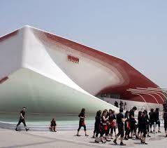 Austrian Pavilion, Shanghai Expo