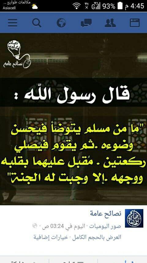 Pin Oleh Saeedj Hameed Di Islam