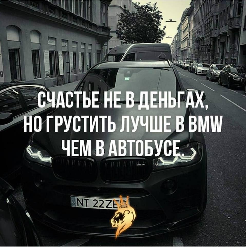 Картинка с афоризмами от машины