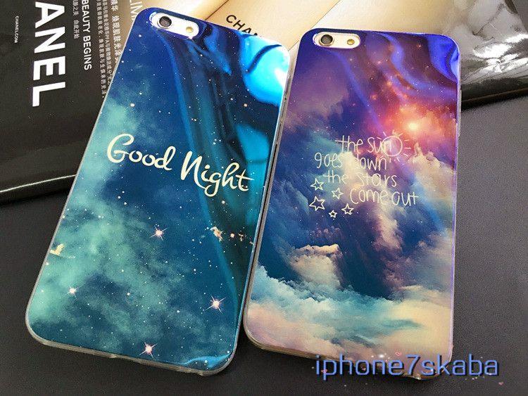 7cd4242570 アイフォン8ケース オシャレ iphone8 ソフトカバー iphone7plus 美しい iphone6