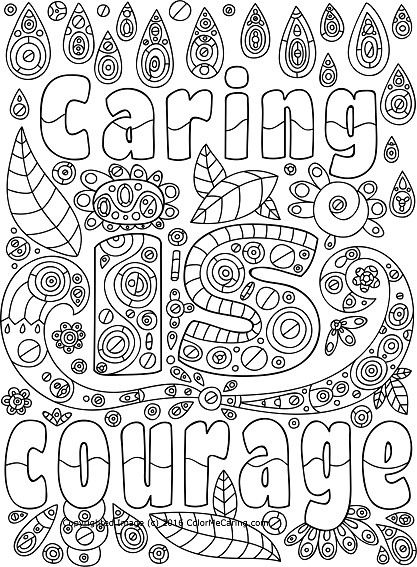 Caring Is Courage Adult Coloring Book With Images Coloring