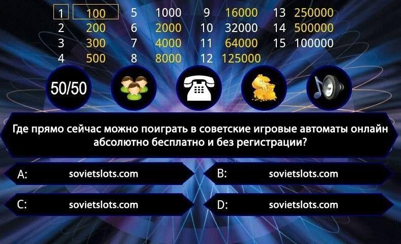 Обыграть интернет казино в рулетку