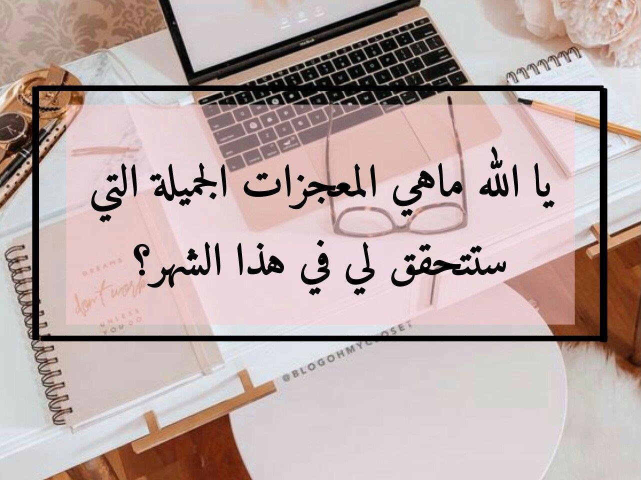 الموضوع ب Description Arabic Calligraphy Calligraphy