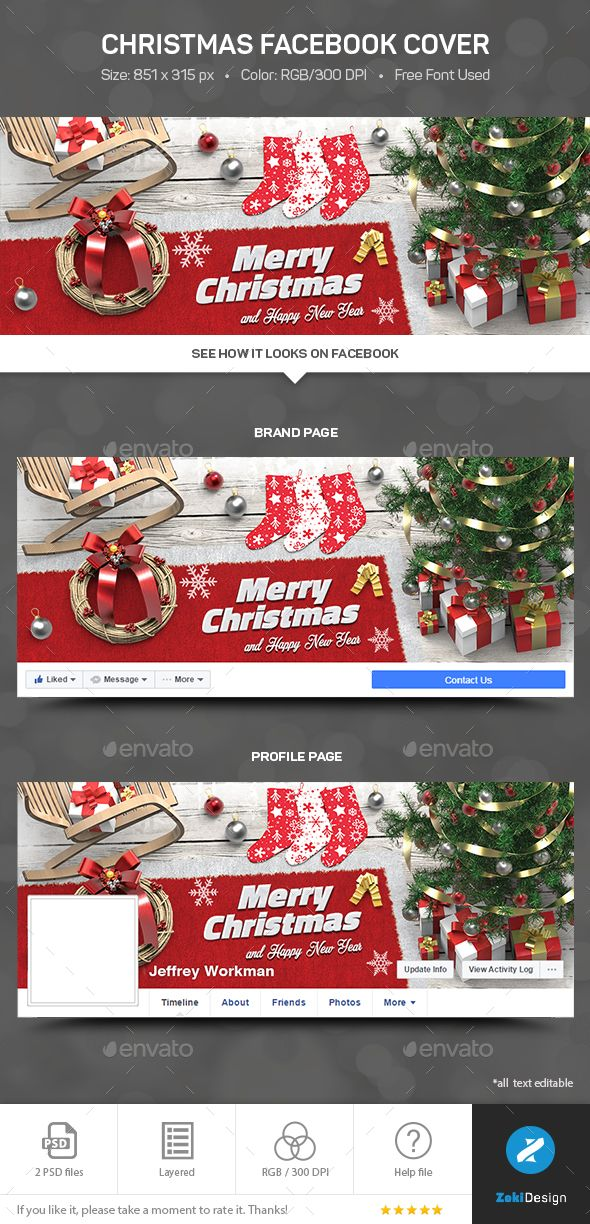 Christmas Facebook Cover | Facebook Timeline Covers | Pinterest ...
