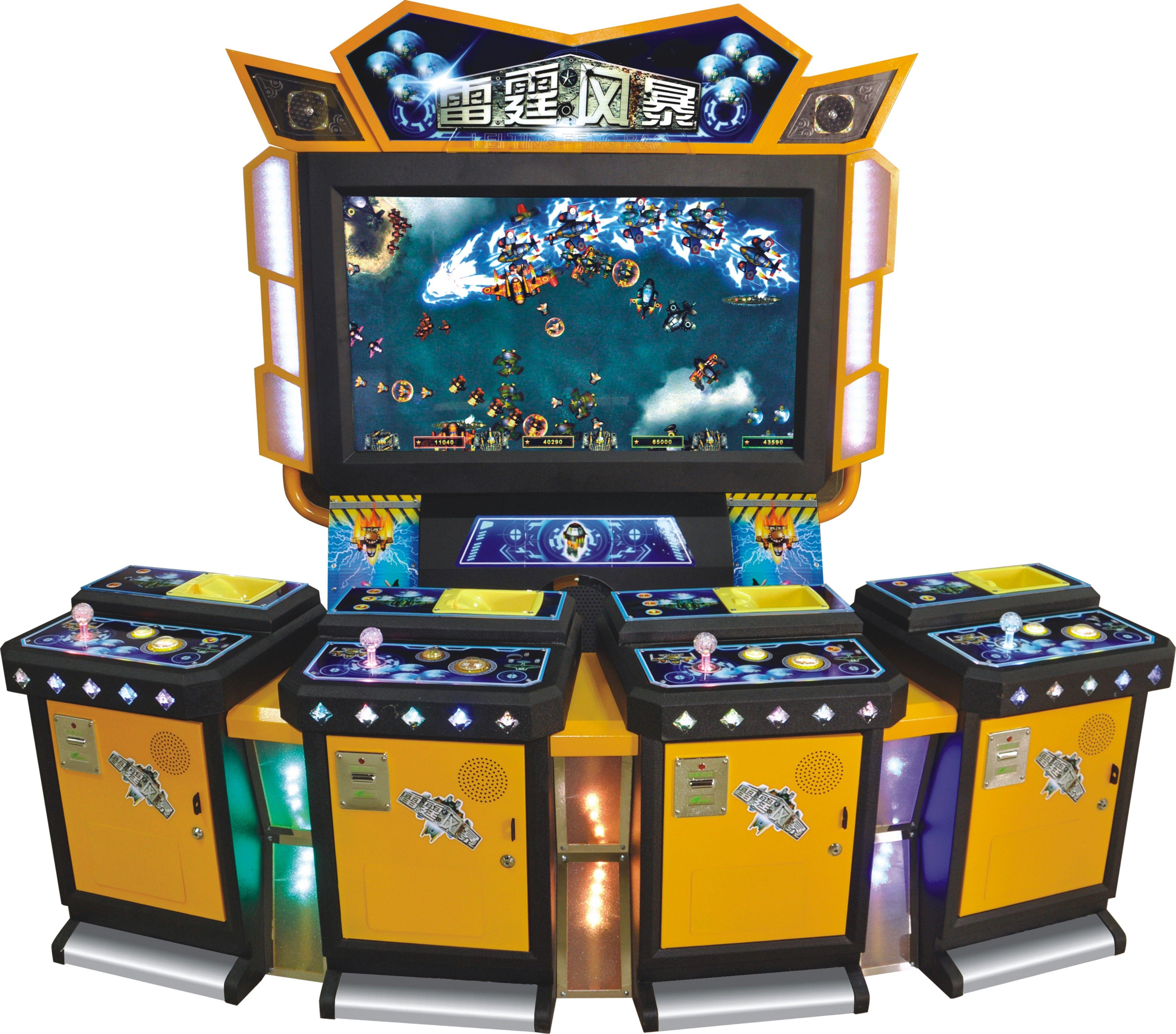We are a fish game machine / skill game software developer