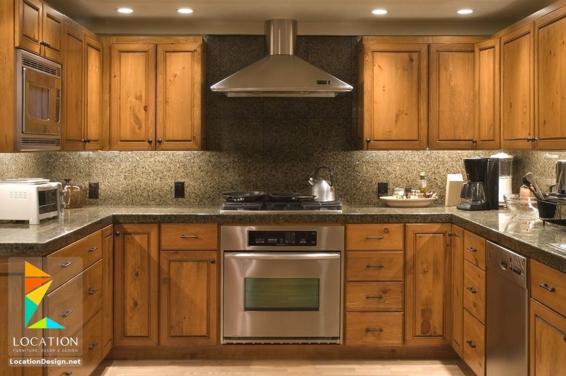 أشكال مطابخ خشبية بتصميمات عصرية دهانات مطابخ خشب 2017 2018 Unfinished Kitchen Cabinets Kitchen Cabinets Without Handles Kitchen Cabinets
